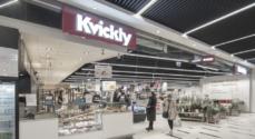 Tillykke! Danmarks største brugsforening fylder 50 år